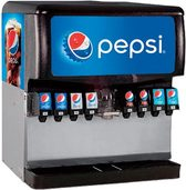 Pepsi-fountain-machine.jpg